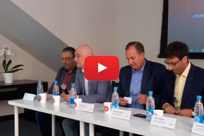 Пресс-конференция в честь старта конкурса «Золотой Трезини»: видео
