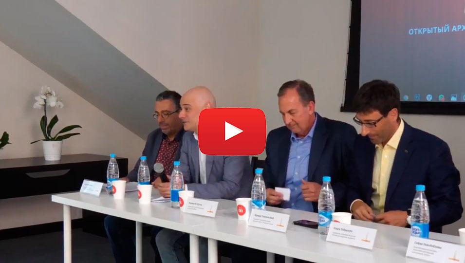 Пресс-конференция в честь старта конкурса «Золотой Трезини»