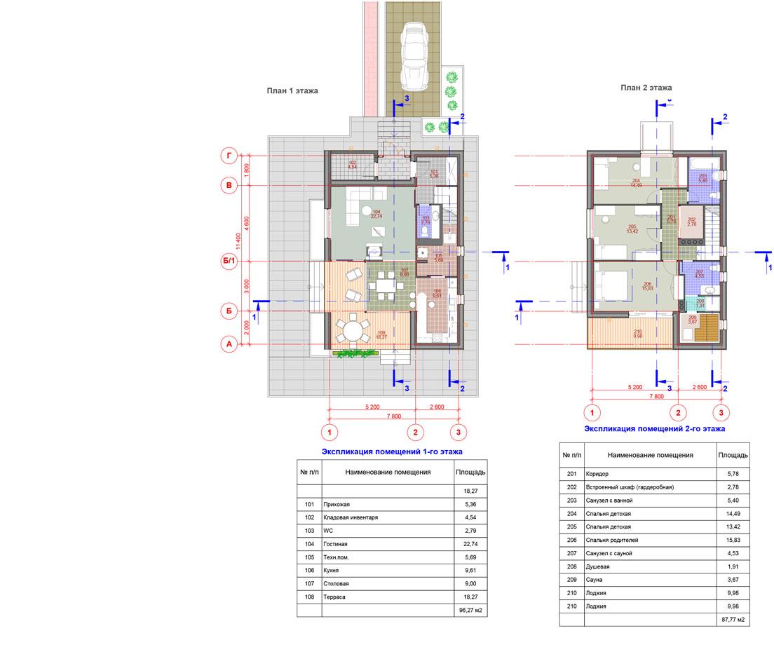 Планы этажей(1)