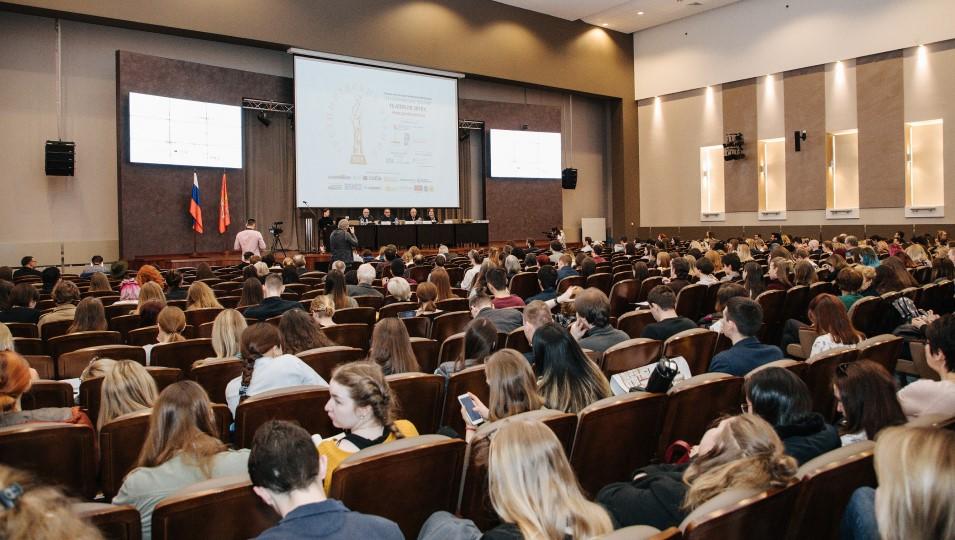 Конференция «Трезиниевские чтения»: фоторепортаж