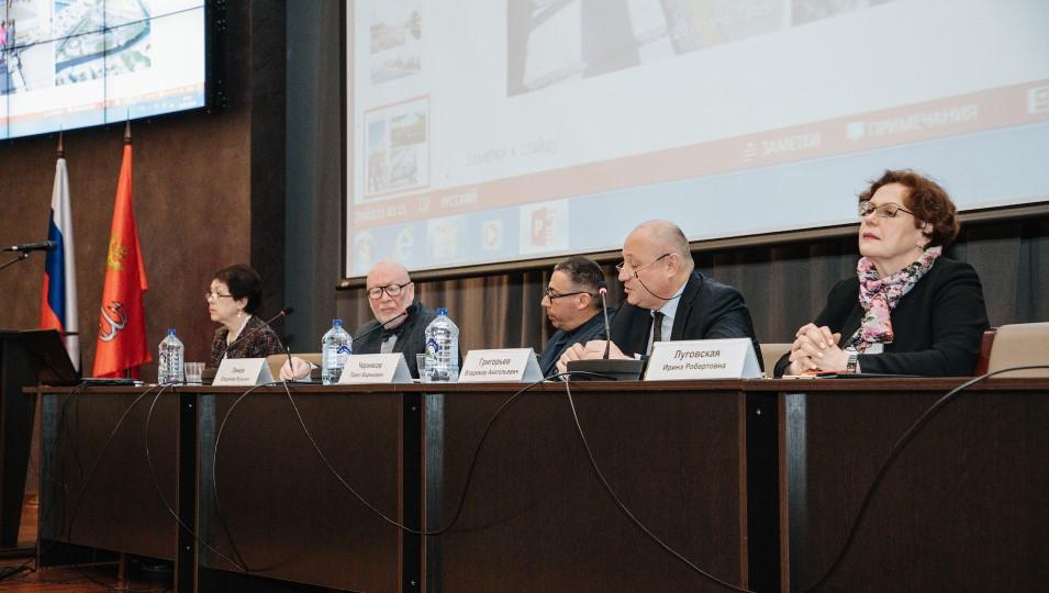Конференция «Трезиниевские чтения»: видео