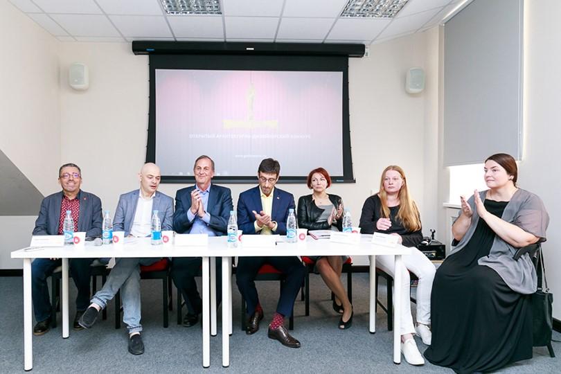 Пресс-конференция в честь старта конкурса «Золотой Трезини»: фото
