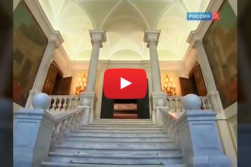 Библиотека конкурса «Золотой Трезини»: «Дворец Трубецких-Нарышкиных»