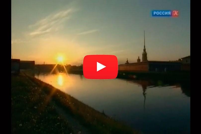 Документальный фильм «Зодчий Доменико Трезини»