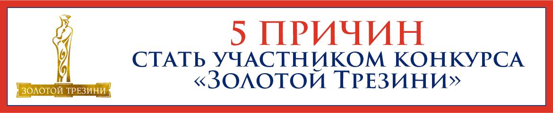 5 reasons RU