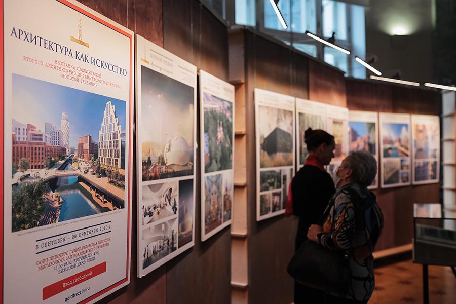 Открытие выставки «Архитектура как искусство» (повторный показ)